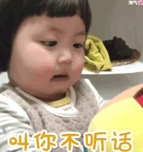 游戏的主人公是一位名叫rohee的小女孩,凭借其胖胖嘟嘟超甜超暖心呆萌