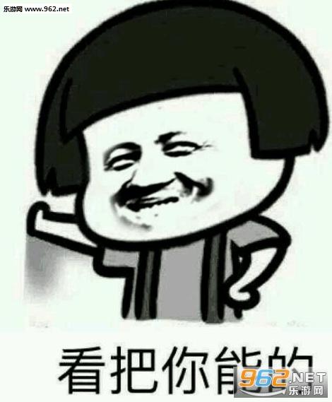 蘑菇头挠头表情包图片