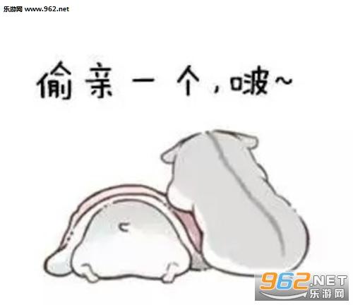 手绘仓鼠背景图片