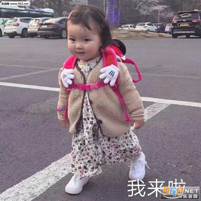 可爱小女孩卖萌表情表情吃包土图片
