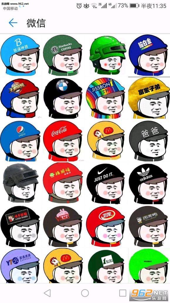 迷彩头盔矢量图