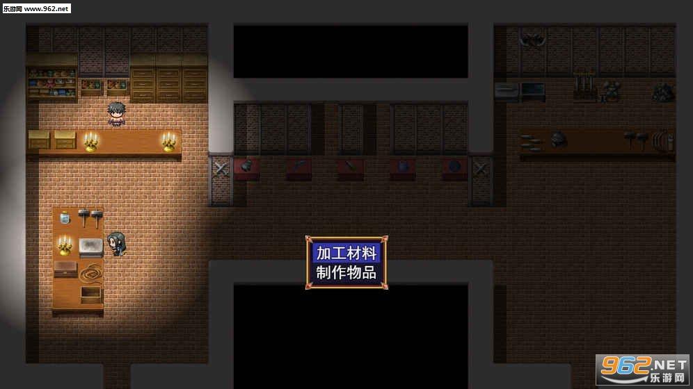 逆袭幻想传手游安卓版v0.0.1截图3
