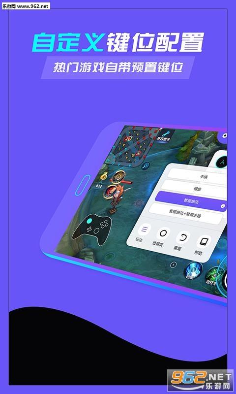 八爪鱼手游大师app最新版