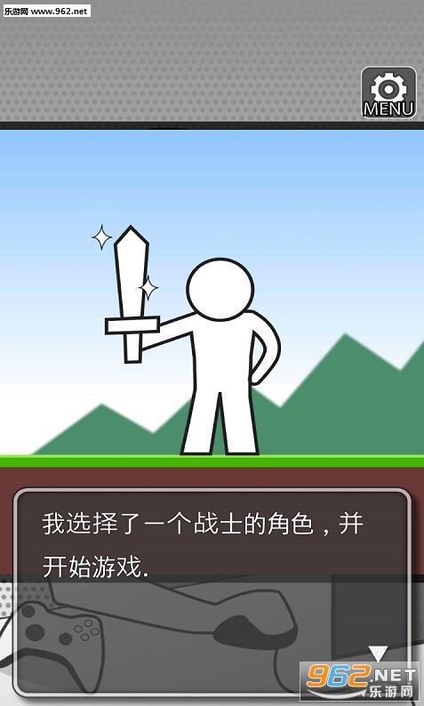 游戏主播的故事中文破解版v1.0.8截图0