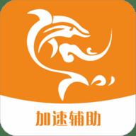 酷鱼游戏助手APPv1.3.3
