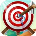 射箭射击游戏ios官方版