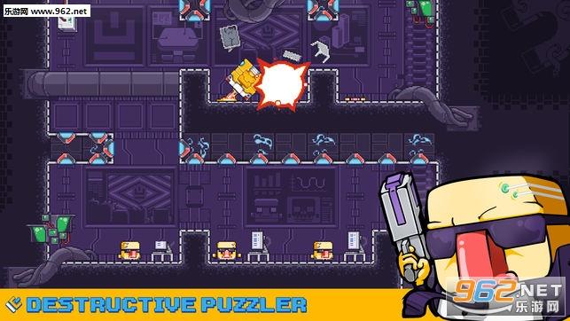 砖之枪游戏安卓版v0.7_截图3