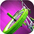 真实单车2(Touchgrind BMX 2)手游官方版 v1.0.1