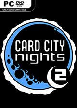 卡城之夜2免安装版