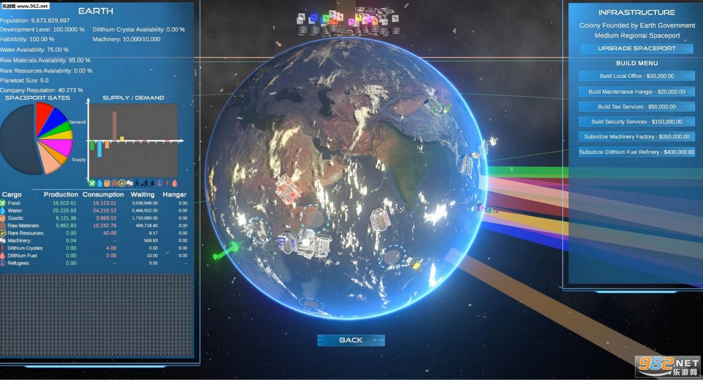 星际运输公司免安装版[预约]截图1