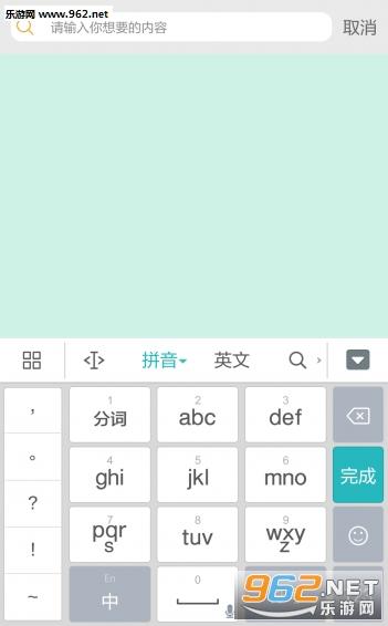 搞笑斗图大师手机版v3.4.4_截图