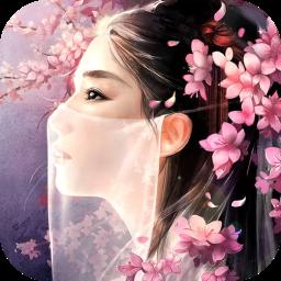 万古仙穹iOS破解版v2.1.1