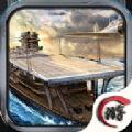 战舰对决游戏