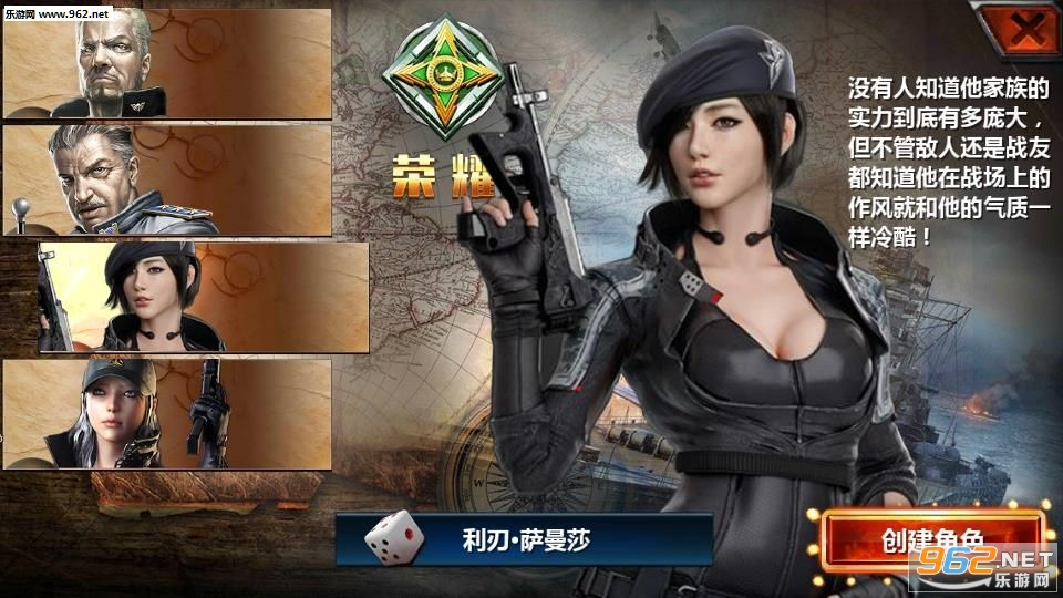 战舰对决游戏v1.0.1截图1