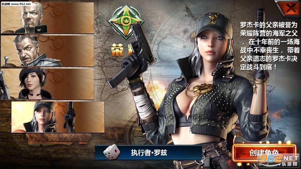 战舰对决游戏v1.0.1截图3