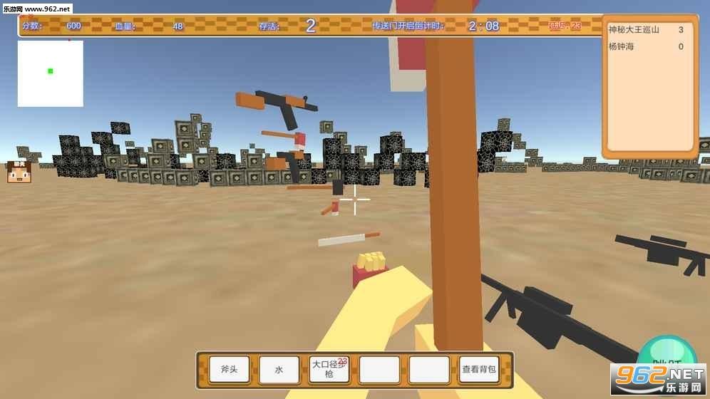 沙盒枪战破解版v6.0_截图1
