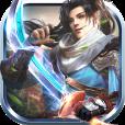 幻剑天刀安卓版v14.5