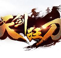 天剑狂刀官方版v1.1.62.3