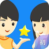 慧知行初中版APPv1.0.2