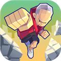 Smashing Rush破解版v1.2.1