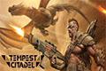 暴风要塞(Tempest Citadel)暴风要塞(Tempest Citadel)