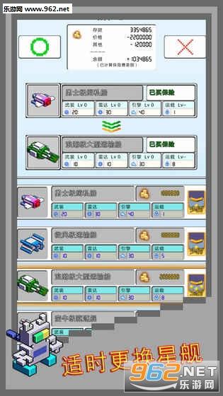 弹珠星舰指挥官安卓版v1.0截图2