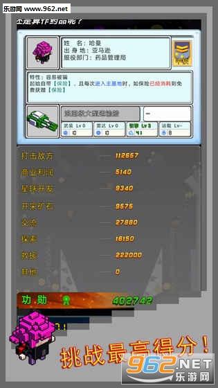 弹珠星舰指挥官安卓版v1.0截图1