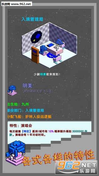 弹珠星舰指挥官安卓版v1.0截图4