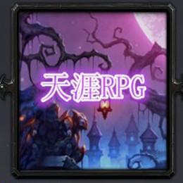 魔兽地图 天涯RPG4.0.1正式版 附隐藏攻略