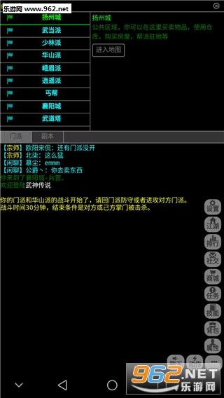 武神传说ios单机版v1.0截图0