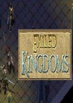 放逐王国v1.1.1084无限生命金钱修改器