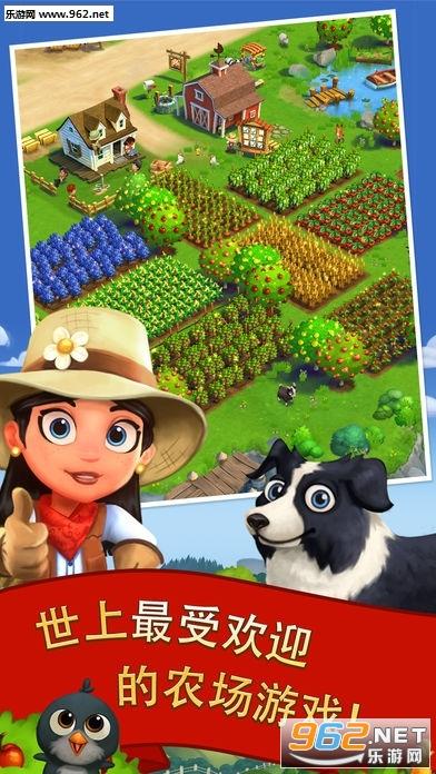 开心农场2乡村度假9.5.2191最新破解版12.2.3719截图0