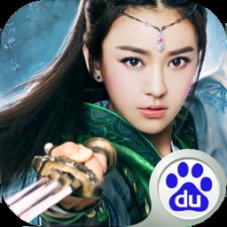 九阴手游2018最新版v7.1.0