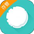 滚雪球网贷app