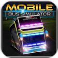 Mobile Bus Simulator中文破解版v1.0.2