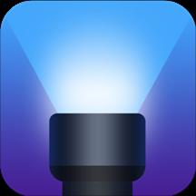 高亮全能手电筒app