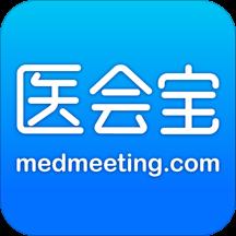 医会宝app