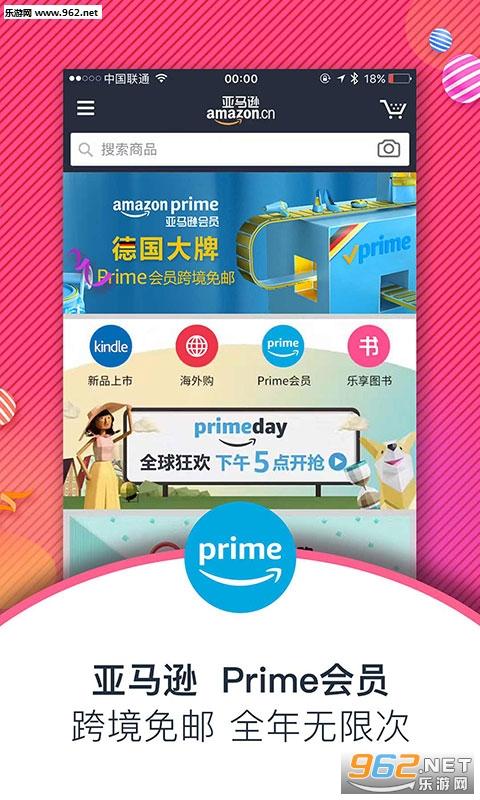 亚马逊购物appv16.7.0.600_截图