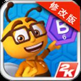 蜜蜂大乱斗破解版v1.0.0.63472
