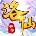 洛仙安卓版v1.0