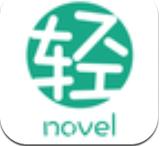 轻之文库安卓版v4.1.0