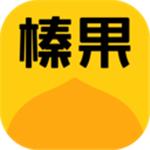 榛果民宿安卓版v2.0.1