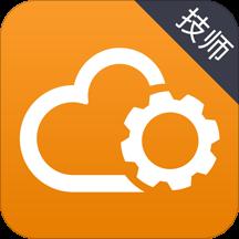 云机械技师版app