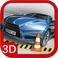模拟停车游戏ios版v1.0