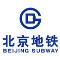 北京地铁3.2.2.65最新版