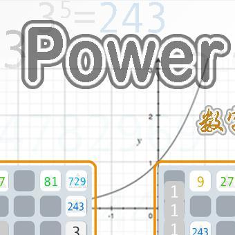 Power3手游安卓版v1.5