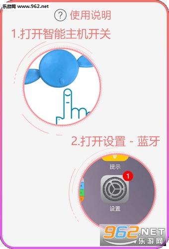 对白时光app_截图1