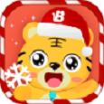 贝乐虎动画屋最新版v2.0.5