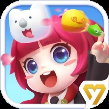 童话萌消团破解版v1.0.0
