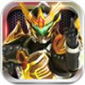 铠甲勇士4之终极捕王安卓版v1.1.0